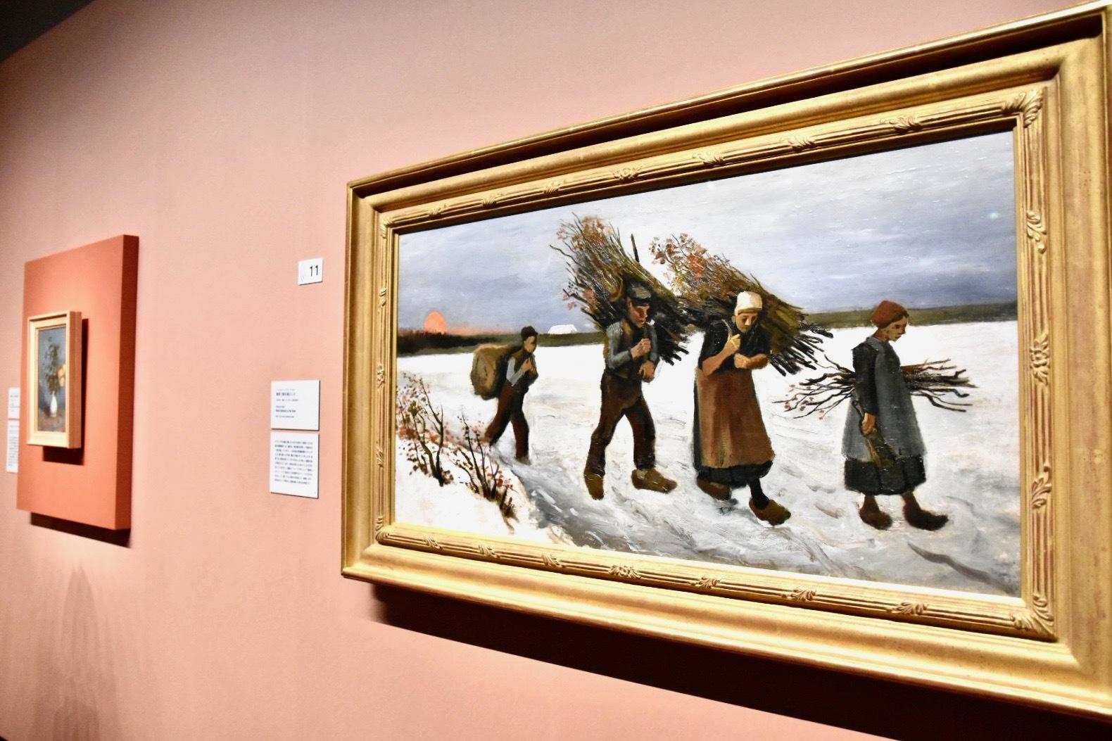 フィンセント・ファン・ゴッホ 《雪原で薪を運ぶ人々》 1884年 吉野石膏コレクション