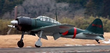日本の名機「零戦」が『レッドブル・エアレース千葉2017』に登場