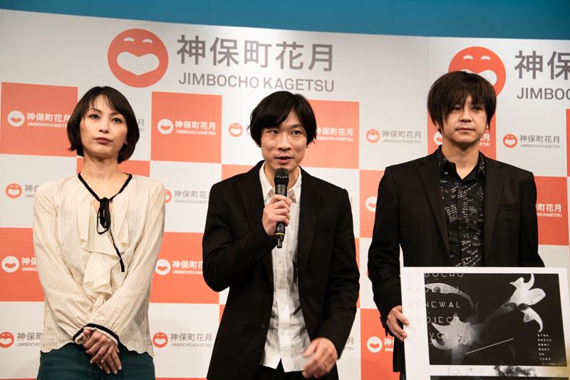 (左から)岡田あがさ、齋藤陽介、永田彬
