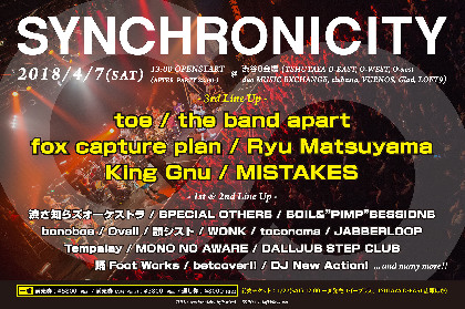 『SYNCHRONICITY'18』第3弾出演発表でKing Gnu、the band apart、fox capture planら全6組