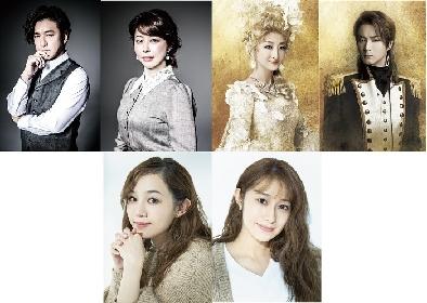 『僕らのミュージカル・ソング2020 年末スペシャル』第三弾出演者とセットリストが発表