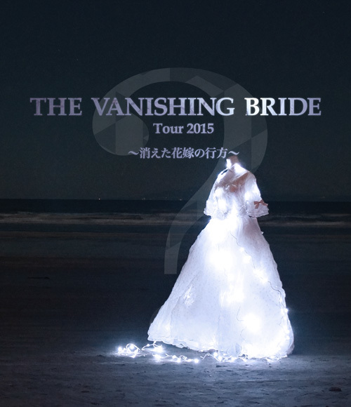 The Vanishing Bride Tour 2015 ~消えた花嫁の行方~<Blu-ray>