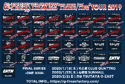 G-FREAK FACTORY ツアーのゲストバンドとしてENTH、FOMAREらを発表