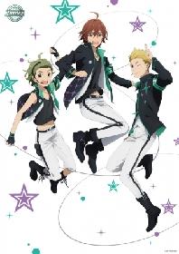 TVアニメ『アイドルマスター SideM』が10月から放送開始 DRAMATIC STARSとJupiterのユニットビジュアル&アニメPVも公開に