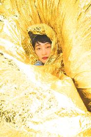 水曜日のカンパネラ、金色の巨大な球体から登場 中国のフェス初出演で計20,000人が熱狂