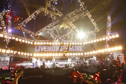 VAMPS、WANIMA、GENERATIONS、DREAMS COME TRUE……20,000人が一夜限りの夢の競演『LIVE MONSTER LIVE 2017』に熱狂