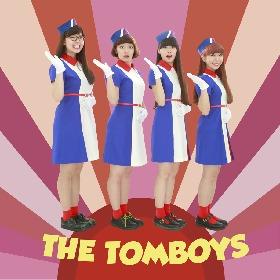 THE TOMBOYSがミニアルバム『Wherever We Want』とカヴァー7インチアナログ盤『TOMBOY's FAVORITE2』 同時リリース