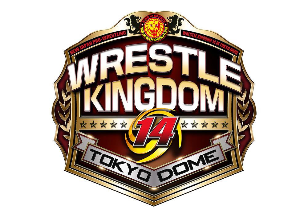 『WRESTLE KINGDOM 14 in 東京ドーム』