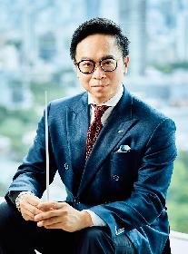 日本フィルハーモニー交響楽団 首席客演指揮者にカーチュン・ウォンが就任決定