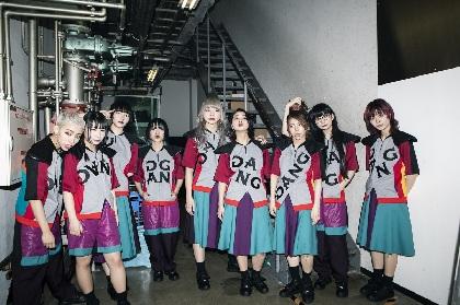 GANG PARADE メジャーデビューSg「ブランニューパレード」をライブで初披露、新ビジュアルも公開