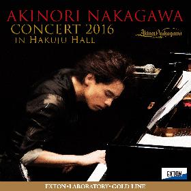 中川晃教、全曲弾き語りで行われたコンサートをライヴ・レコーディングでCD化