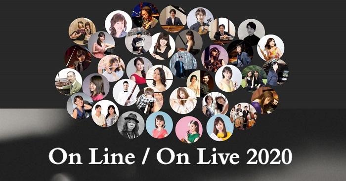 無観客オンラインコンサート『On Line / On Live 2020』