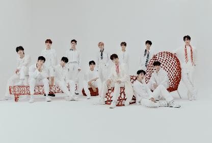 SEVENTEEN、『CDTVライブ!ライブ!クリスマススペシャル』に出演決定 日本最新曲「24H」をフル尺でパフォーマンス