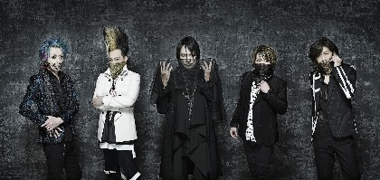 BUCK-TICK、最新シングル「MOONLIGHT ESCAPE」15秒スポット映像公開 アルバム購入者特典も発表