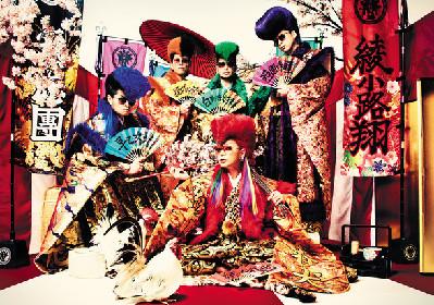 松島の孤島で氣志團、BiSH、若大将バンド、小林武史が音楽祭