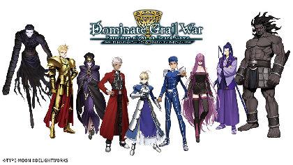 『Fate/stay night』初のボードゲーム全9騎のサーヴァント情報を公開、特別製の駒やタロットなど追加グッズも発売
