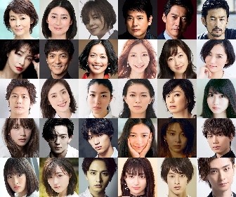 『KEN RADIOの時間』山口智子、竹野内豊ら追加出演者&昼公演の開催を発表