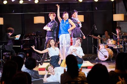 8月6日に捧げるミュージカルソングに込められた世界平和への祈り『Living Room MUSICAL』レポート
