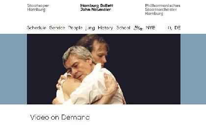 ハンブルク・バレエ団、ジョン・ノイマイヤー振付5作品を無料配信 各演目2回、48時間限定で