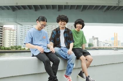 ズーカラデル、ミニアルバム『がらんどう』収録内容発表&川島小鳥によるジャケット写真公開