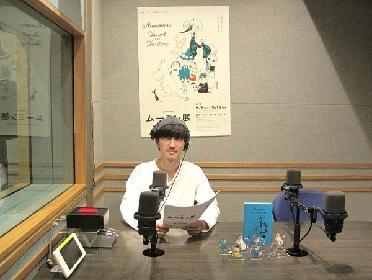 声優・櫻井孝宏、音声ガイドインタビュー 『ムーミン展』の見どころと、櫻井が心寄せるキャラクターとは?