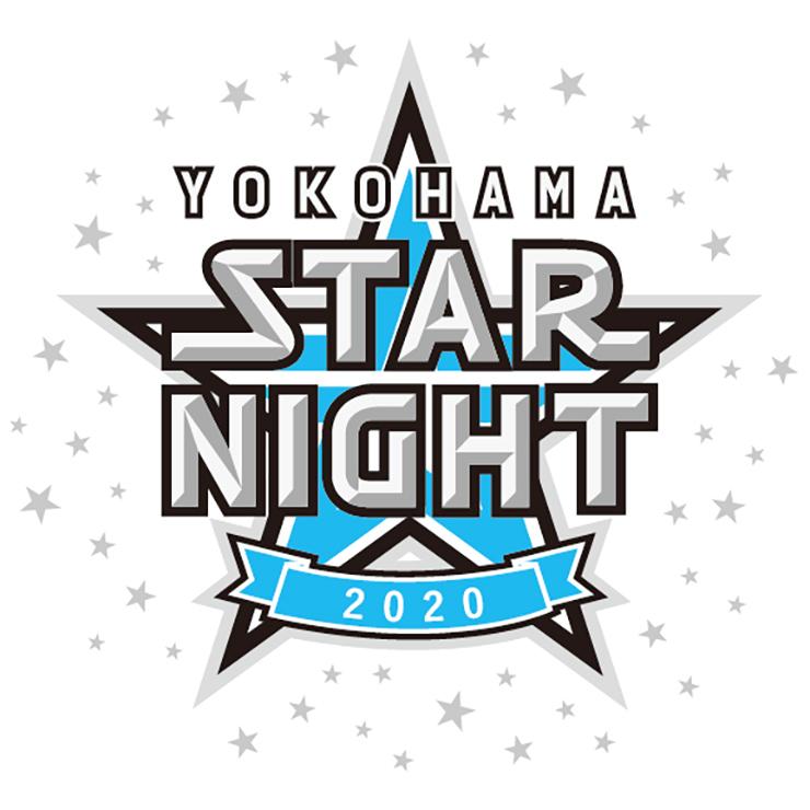 『YOKOHAMA STAR☆NIGHT』 (c)YDB