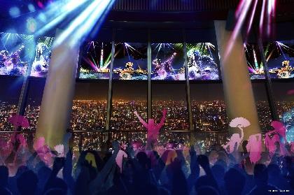 ネイキッドが手がける浮世絵の世界×東京スカイツリー 80年代、90年代ディスコがテーマの映像演出と夜景のコラボレーション