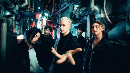 coldrain、映像作品『LIVE & BACKSTAGE AT BLARE FEST.2020』リリース決定、横浜アリーナ公演の中止も発表