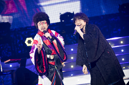 レキシ・イズム健在なままアリーナをくまなく笑顔にした驚愕のステージ、ビッグ門左衛門(三浦大知)も駆けつけた横浜アリーナ公演を振り返る