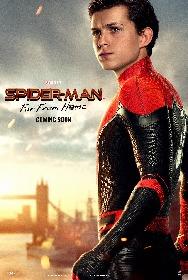 『スパイダーマン:ファー・フロム・ホーム』ピーター・パーカー、ミステリオら4種のキャラポスタービジュアルを公開