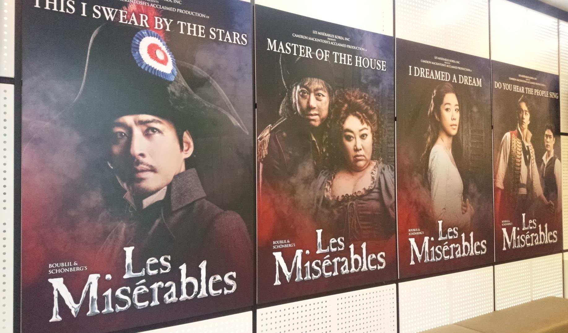 韓国版『レ・ミゼラブル』の劇場装飾より、手前がMYベストジャベール(2016年撮影)