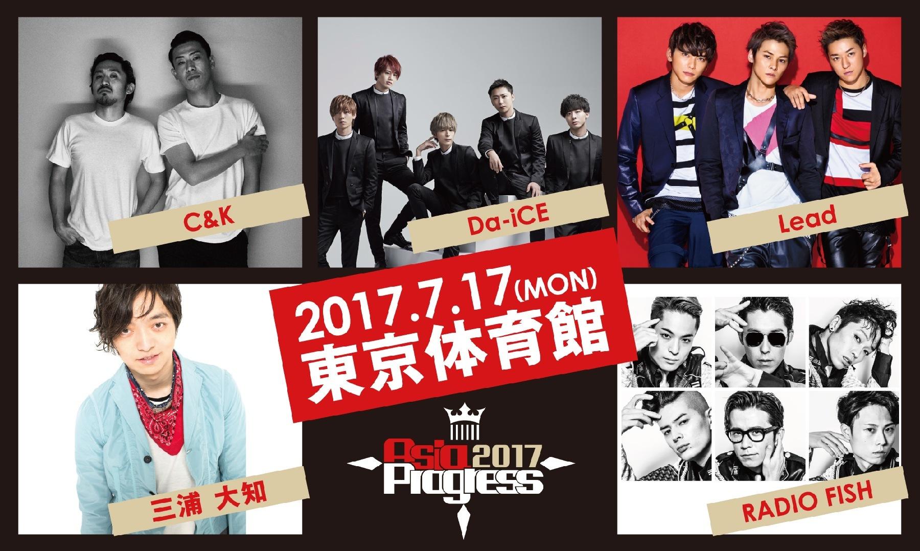 AsiaProgress 2017