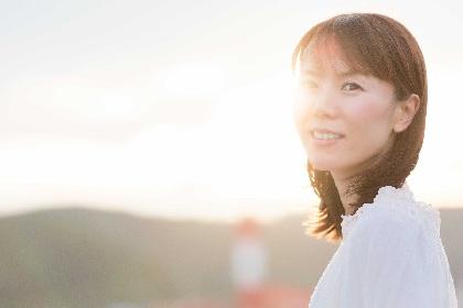 半崎美子 ウィンターソング「感謝の根~winter ver.~」配信開始