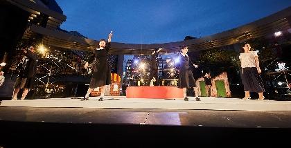 東京芸術祭2021野外劇、青木豪演出の『ロミオとジュリエット(仮)』 出演者オーディションを開催