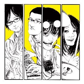 神聖かまってちゃん、アニメ『進撃の巨人』主題歌のCDジャケットは諫山創の描き下ろしメンバーイラスト