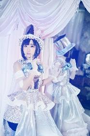 悠木 碧がTVアニメ『インフィニット・デンドログラム』のOPテーマ担当決定!キャストでも出演