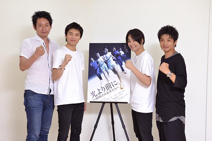 (左から)谷賢一、宮崎秋人、木村了、和田正人