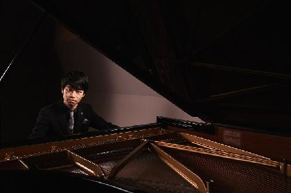 ピアニスト・務川慧悟「ショパンの楽曲のピュアな美しさに、何度も心救われた」 『東京21世紀管弦楽団 お昼のコンサート in 紀尾井』を開催