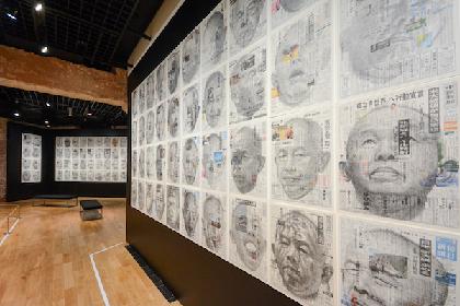 『吉村芳生 超絶技巧を超えて』展鑑賞レポート 形を描くことに執念を燃やした、異色の鉛筆画家の全貌