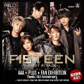 AAA、デビュー15周年を記念したエキシビション『AAA +PLUS+ FAN EXHIBITION -Thanks 15th Anniversary- 』全国4都市で開催決定