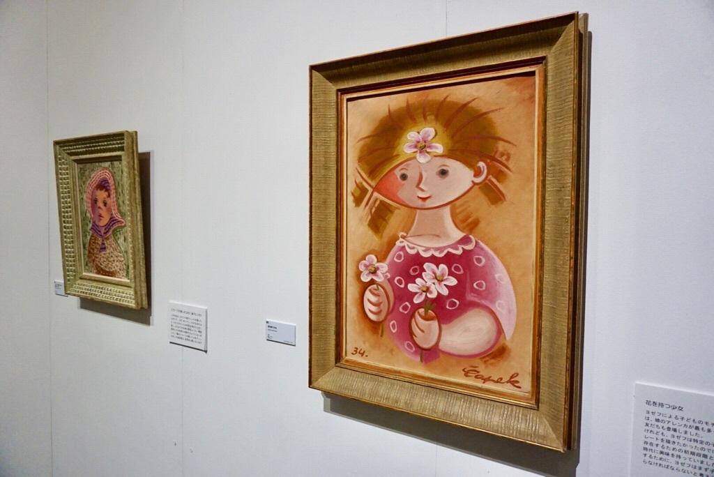 ヨゼフ・チャペック 《花を持つ少女》 1934年 油彩/カンヴァス 71.5×51.0cm 個人蔵、プラハ