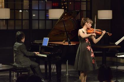 今まさに世界へ羽ばたいていかんとするヴァイオリニスト二瓶真悠とピアニスト黒岩航紀のデュオを聴く