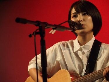 "miwa「私の歌がみんなにとって、""ヒカリ""となれるように歌います」 思い出の聖地・下北沢LOFTで初の無観客配信ライブを開催"
