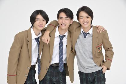 ミュージカル『オープニングナイト』早くも再演決定! 武藤潤・杢代和人・大倉空人(原因は自分にある。)の三人が意気込みを語る