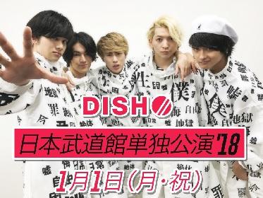 DISH// 4年連続5度目の武道館を5組のプロデューサーはどうしたいのか? コメント動画続々公開