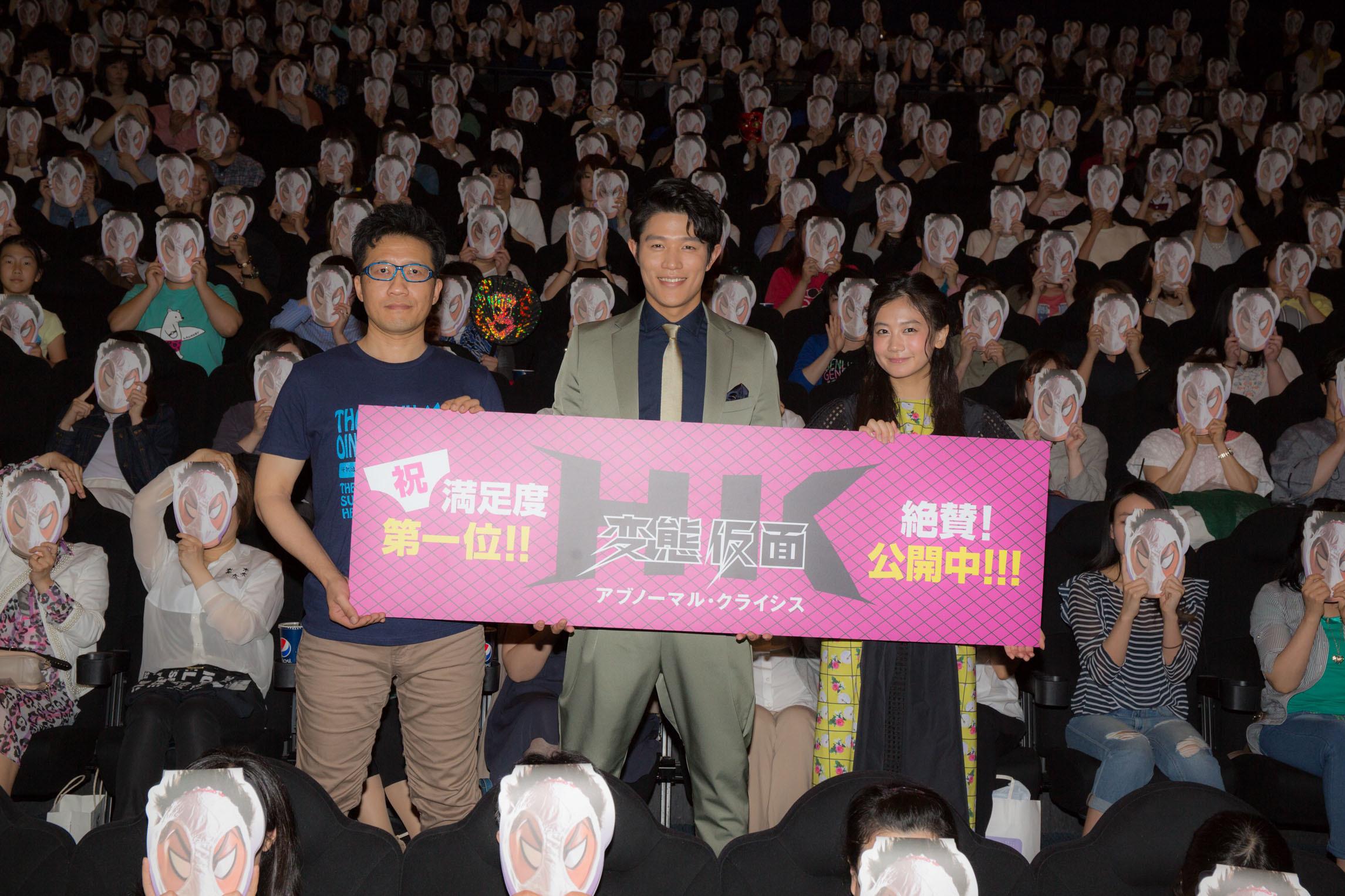 左から、あんど慶周氏、鈴木亮平、清水富美加