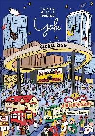 NHK交響楽団メンバーによる室内合奏団、西本智実がウィズコロナ禍初の無料野外コンサートを開催 「Tokyo Music Evening Yube」