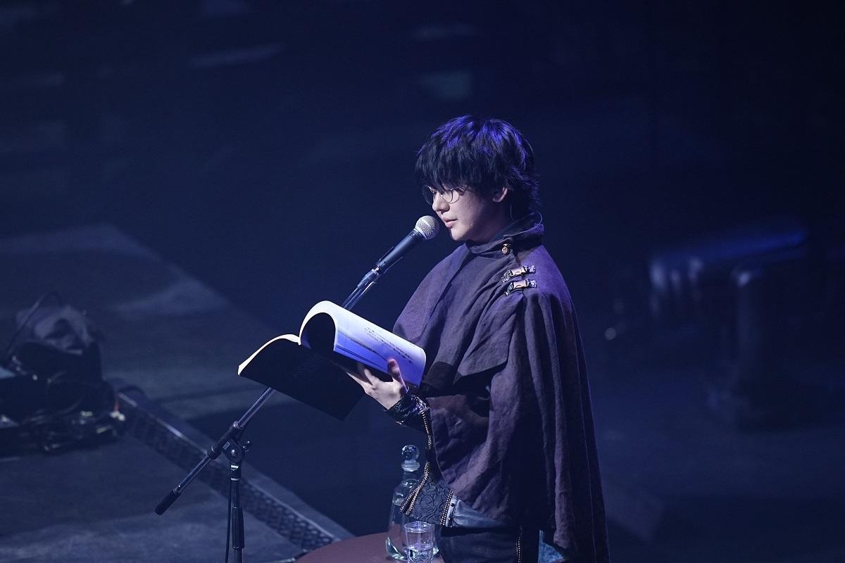 花江夏樹 (C)READING HIGH