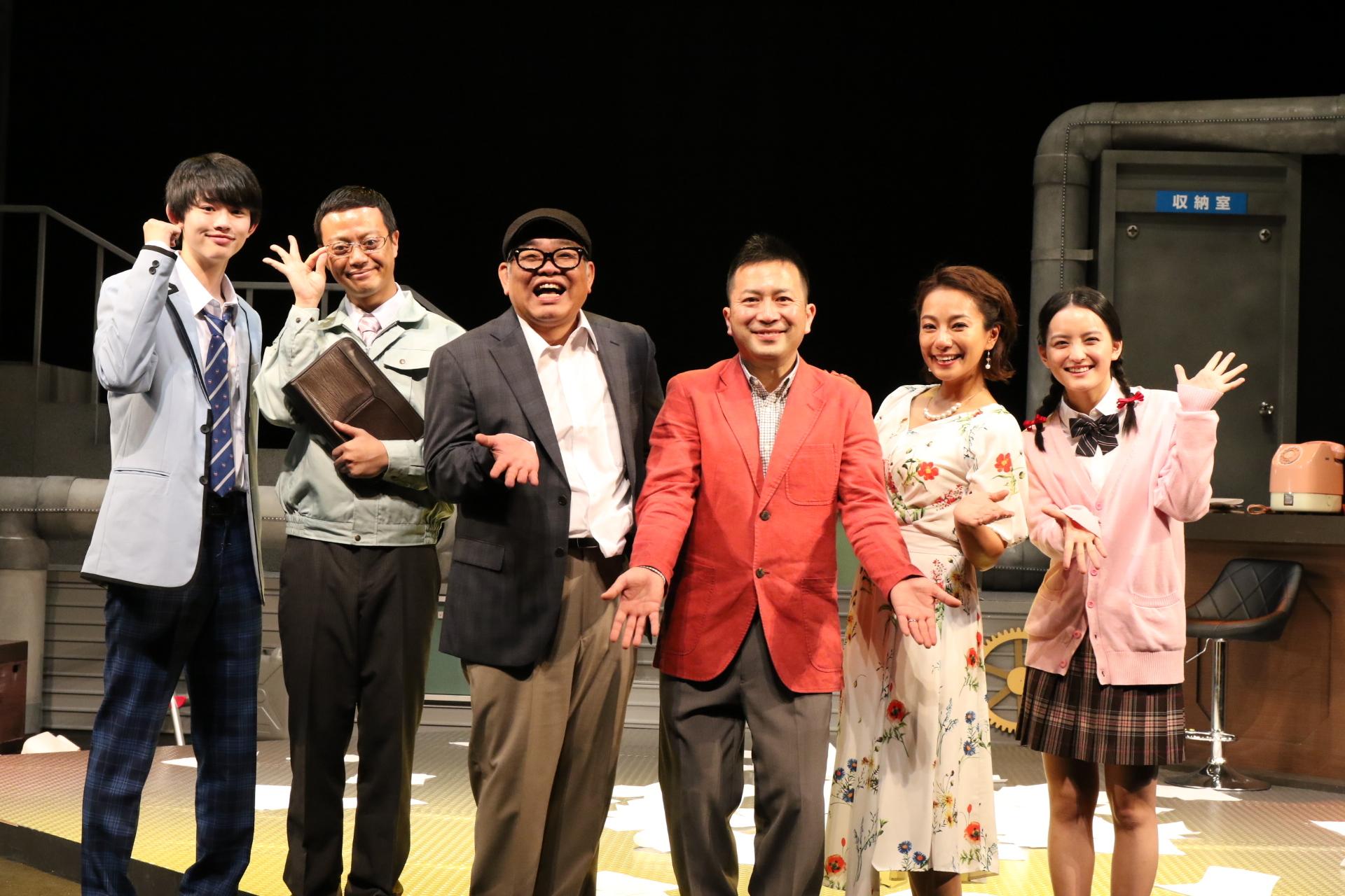 『おうちで舞台~カンテレ劇場~』(『はい!丸尾不動産です。~本日、家に化けて出ます~』)