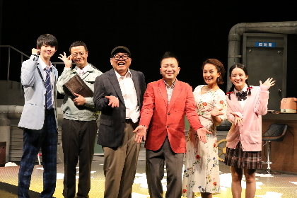 兵動大樹と桂吉弥W主演の舞台『はい!丸尾不動産です。』第二弾が地上波ノーカット放送、おうちで観るにおススメな方法を兵動が伝授